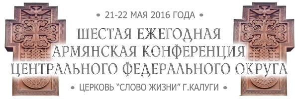 2016.05.21-22 600-200_1