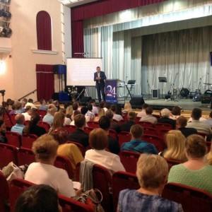 Конференция в Минске 2