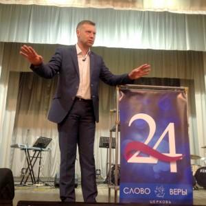 Конференция в Минске 4