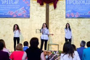 2018.05.05 Армянская Конференция 004