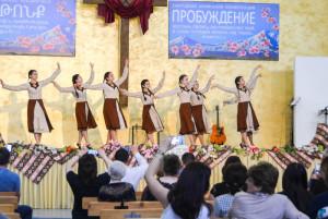 2018.05.05 Армянская Конференция 087