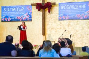 2018.05.05 Армянская Конференция 116